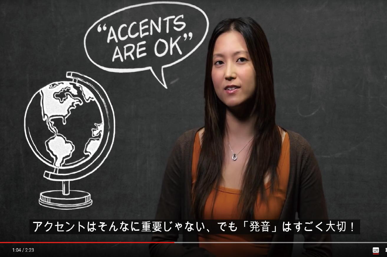 IELTS対策お役立ち動画
