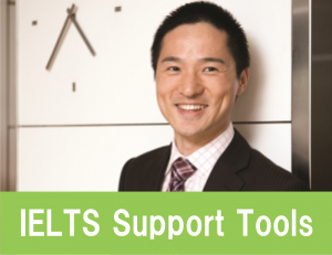 support-tool